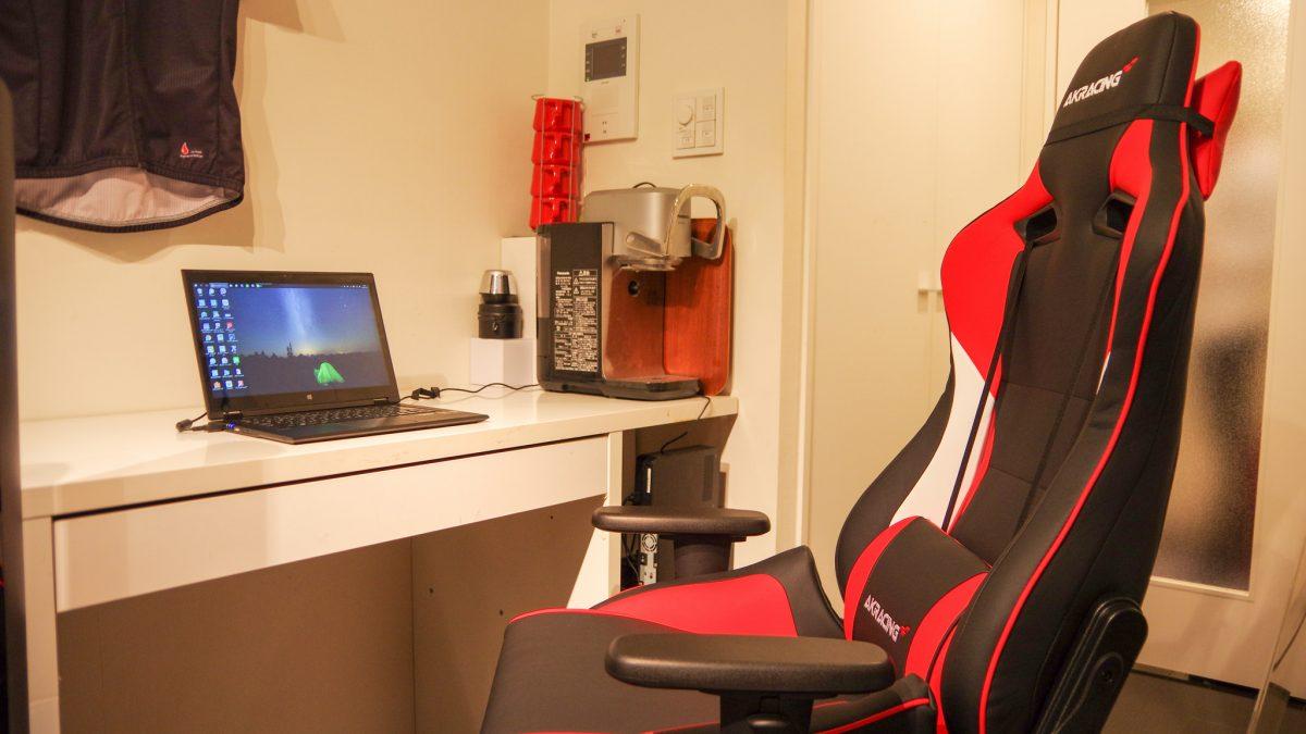 Fotel dla gracza – jaki fotel gamingowy kupić?